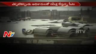 AP Govt Focus Polavaram Project || Chandrababu Reviews Project Works || NTV - NTVTELUGUHD