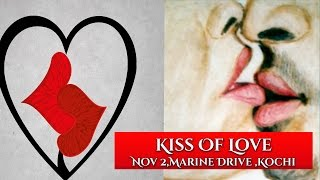 Kiss Challenge | Massive Kissing Drive This Sunday in Kerala : TV5 News - TV5NEWSCHANNEL