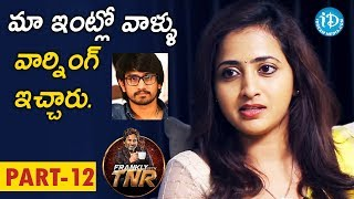 Anchor Lasya & Manjunath Exclusive Interview Part #12 |  Frankly With TNR | Talking Movies - IDREAMMOVIES