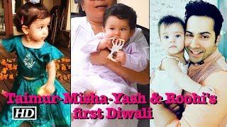 Taimur-Misha-Yash & Roohi's first Diwali - IANSLIVE