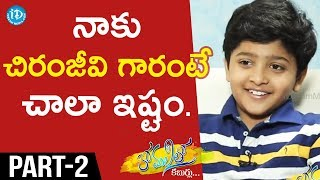 Child Artist Hansik Interview Part #2 || Anchor Komali Tho Kaburlu #7 - IDREAMMOVIES