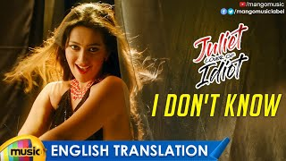 Juliet Lover of Idiot Movie Songs | I Don't Know Video Song with English Translation |Nivetha Thomas - MANGOMUSIC