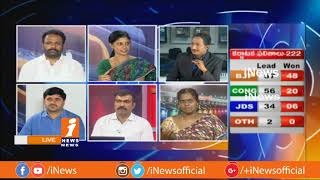 Debate On Karnataka BJP Victory Effects On Telangana 2019 Assembly Election | iNews - INEWS