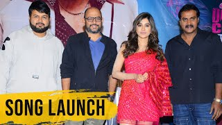 Disco Raja Movie Song Launch | Ravi Teja, Nabha Natesh, S.Thaman | TFPC - TFPC