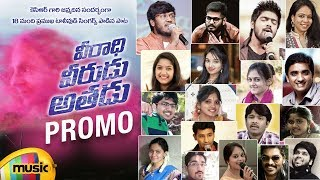 Breathless Song on CM KCR | Veeradhi Veerudu Athadu Song Promo | KCR Birthday Special | Mango Music - MANGOMUSIC