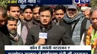 Kissa Kursi Ka: Jayanthi Natarajan quits Congress - ITVNEWSINDIA