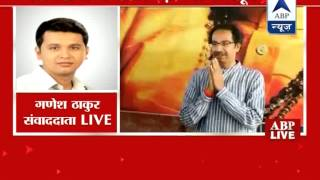 Shiv Sena sends proposal to BJP, demands deputy CM and Home Minister's post: Sources - ABPNEWSTV