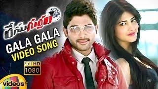 Race Gurram Telugu Movie Songs 1080P   Gala Gala Video Song   Allu Arjun   Shruti Haasan   Thaman - MANGOVIDEOS
