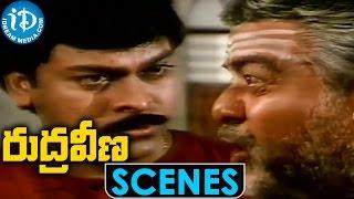 Rudraveena Movie Scenes || Prasad Babu, Chiranjeevi Emotional Scene - IDREAMMOVIES