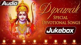 Diwali Special  - Jukebox 1  - Best Festival Devotional Songs - BHAKTISONGS
