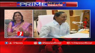 Debate On Telangana Cabinet Expansion | Suspense Over KCR News Cabinet Ministers | Part-1 | iNews - INEWS