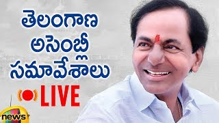 Telangana Assembly Session Live | Pocharam Srinivas Reddy Elected Speaker of Telangana | Mango News - MANGONEWS