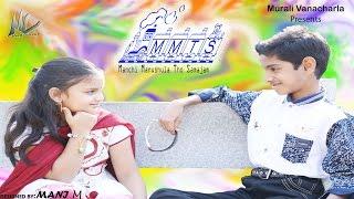 MMTS - Manchi Manushula Tho Samajam New Telugu Shortfilm Trailer || Nagesh || MV Productions - YOUTUBE