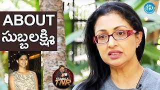 Gautami About Subbalakshmi || Frankly With TNR || Talking Movies With iDream - IDREAMMOVIES