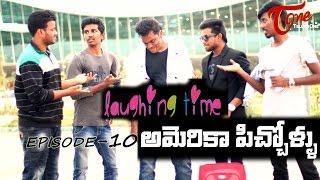 Laughing Time | Episode 10 | America Pichollu | by Ravi Ganjam | #TeluguComedyWebSeries - TELUGUONE