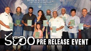Kanam Pre Release Event   Naga Shaurya   Sai Pallavi   TFPC - TFPC
