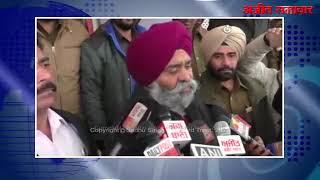 video : लुधियाना सामूहिक दुष्कर्म मामले में तीसरा आरोपी भी गिरफ्तार