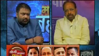 एमपी में क्या बीजेपी को चुनौती दे पाएगी कांग्रेस ?: Mahabahas with Deepak Chaurasia - ITVNEWSINDIA