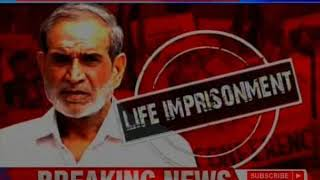 Sajjan Kumar given life imprisonment in '84 riots; to pay fine of Rs 5 lakh - NEWSXLIVE