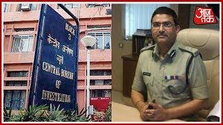 रिश्वतखोरी को लेकर CBI का अपने ही मुख्यालय में छापा | देश तक - AAJTAKTV