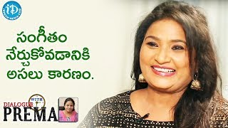 Singer Vijayalakshmi About The Reason Behind Why She Learned Music || Dialogue With Prema - IDREAMMOVIES