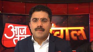 एमपी अज़ब है, एग्जिट पोल गज़ब है! देखिए #Dangal, Rohit Sardana के साथ. - AAJTAKTV