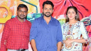 Chinna Babu Movie Success Meet | Karthi | Sayyeshaa | TFPC - TFPC