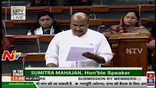 Gopal Chinayya Shetty Speech in Lok Sabha || Parliament Monsoon Session || 28-07-2017 || NTV - NTVTELUGUHD