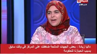 'داليا زيادة' تكشف تصدي 'مبارك' لمؤامرة الإخوان مع 'جورج بوش'