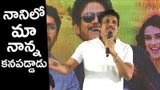 Nagarjuna Superb Speech about Nani At Devadas Movie Press Meet | TFPC - TFPC