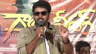 Gang Leader Movie Press Meet | TFPC - TFPC