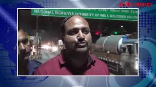 video : लुधियाना में लाडोवाल टोल प्लाजा पर वाहन चालकों का हंगामा