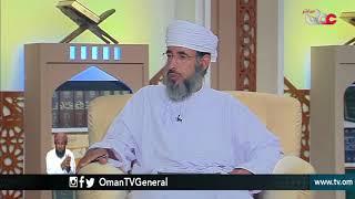 سؤال أهل الذكر | الأحد 11 رمضان 1439 هـ