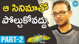 Director JB Murali Krishna Exclusive Interview Part #2 || Anchor Komali Tho Kaburulu - IDREAMMOVIES