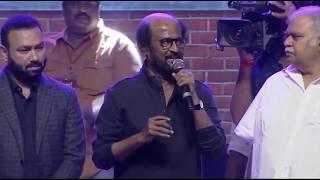 Rajinikanth Superb Speech About Telugu Audience @ Darbar Pre Release Event - TFPC