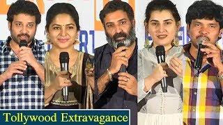 Tollywood Extravagance Press Meet - TFPC