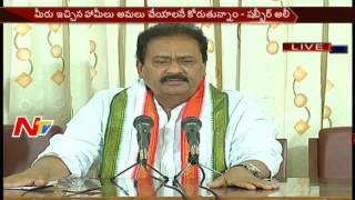 Shabbir Ali Press Meet @ Telangana Assembly || Comments on Venkaiah Naidu || NTV - NTVTELUGUHD