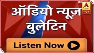 Audio Bulletin: Lok Sabha Elections: BJP Releases List Of 39 Candidates | ABP News - ABPNEWSTV