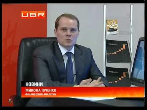 Курс валют в беларуси прогноз