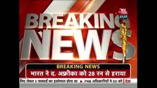 जोहनेससबुर्ग T-20 जीता भारत | शिखर धवन ने बनाये 72 रन - AAJTAKTV