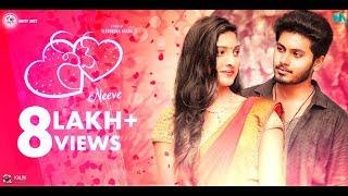 Neeve - Latest Telugu Short Film 2018    Directed By Veerendra Varma - YOUTUBE