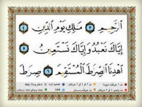 Quran ALL Quran Quran mp3 موقع القرآن الكريم ق