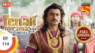 Tenali Rama - Ep 114 - Full Episode - 13th December, 2017 - SABTV