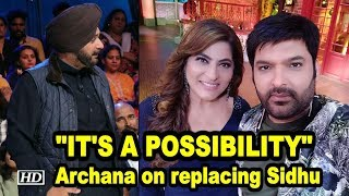 It's a possibility: Archana on replacing Navjot Singh Sidhu - IANSLIVE