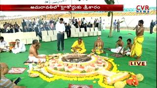 Chief Justice of India reaches Vijayawada | Chief Justice of India to lay stone for High Court - CVRNEWSOFFICIAL