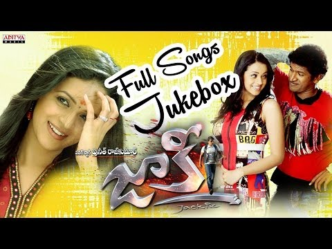 Jackie(జాకీ) Movie ~ Full Songs Jukebox ~ Punith Raj Kumar, Bhavana