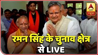 Expecting to win over 65 seats, says Raman Singh after filing nomination - ABPNEWSTV