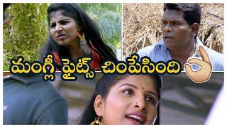 Mangli's Swecha Official Trailer | Chammak Chandra | TFPC - TFPC