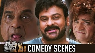 Khaidi No 150 Movie Comedy Scenes | Hilarious | Chiranjeevi | Brahmanandam | Ali | TFPC - TFPC