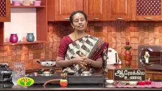 Aarokiya Unavu 03-07-2017 – Jaya TV cookery Show Preparation Of Karuppu Ulundhu Poori & Karuppu Ulundhu Kichadi